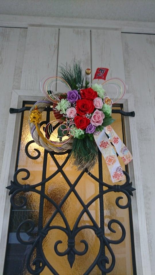 正月 飾り 片付け 正月飾りの種類と飾る場所。飾って片付けるのはいつ?正月飾りの基本