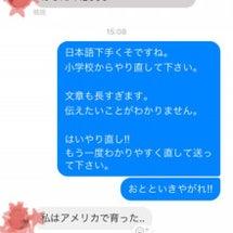 SNS…Facebo…
