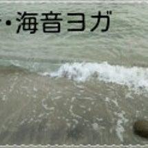 【開催案内】1/11…