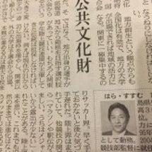賛成。箱根駅伝につい…