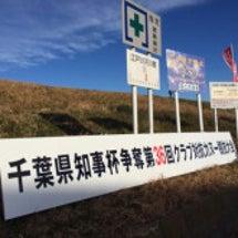 松戸カヌーレース