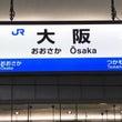 【京セラ】エキサイテ…