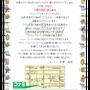 8'eme コナミ …