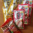 51円祭&楽天お買い…