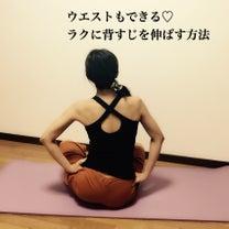 床に座る方法と、代謝アップとは姿勢保持の筋肉を増やすという意味の記事に添付されている画像