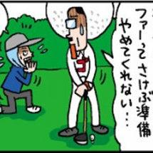 日本人のDNA