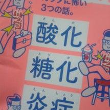 2月に大阪で講演しま…