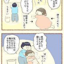 【双子妊娠34週】夫…