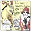 カツやん63『高円寺…