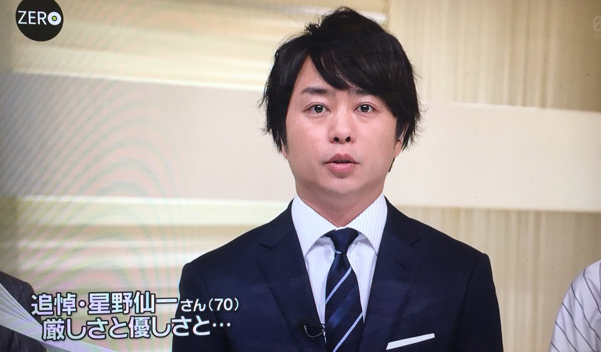 紅白で顔が変わったと言われた櫻井翔、NEWS ZEROでだいぶ戻ったと話題に(画像あり)  NEWS+α|2chまとめサイト