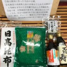 究極の湯豆腐フェアー