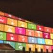SDGsの17の目標…