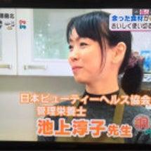 朝日放送『キャスト』…