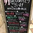 1月キャンペーン☆
