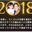 新年初イベント!明石…