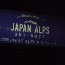 木曽駒 JPAN A…