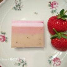 「Strawberr…