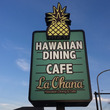 ハワイアンダイニング…