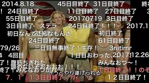 {CDAFDBD7-6BB2-4150-88F1-D5E84F8FC781}