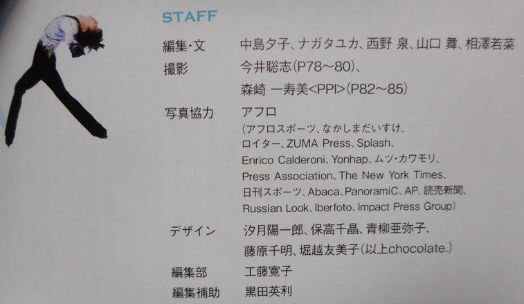 宝島ファンブック2015 2