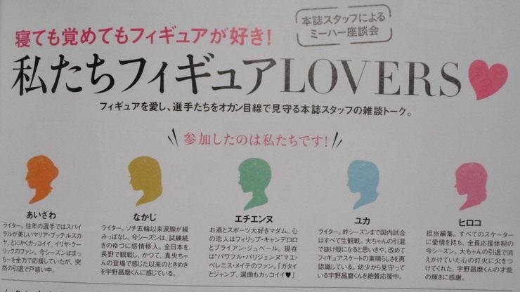 宝島ファンブック2015 1