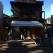 大宮氷川神社 のツボ