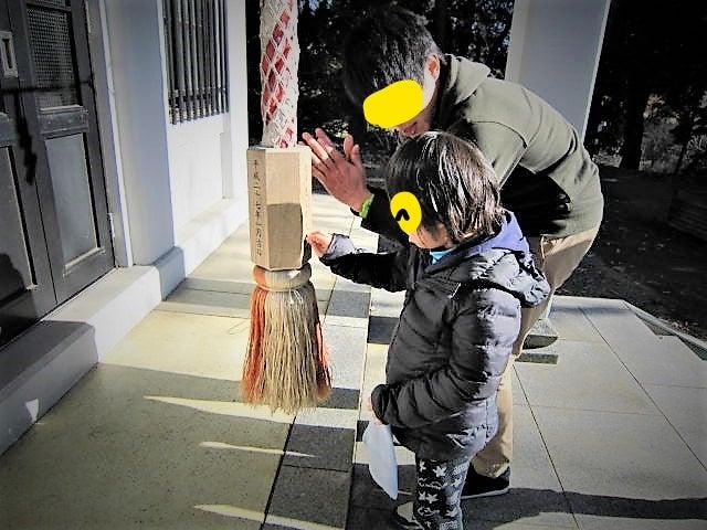 o0640048014109076518 - ★1月4日(木)★toiro東戸塚