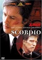 スコルピオ