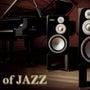 ジャズの歴史を聴きな…