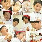 今度は甲子園!とことここどもお料理教室新教室のご案内!の記事より