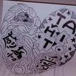 禅タングル「愛、感謝…