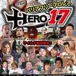 HERO:17高島平…