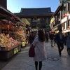 昨日の #川崎大師 の #写真 続き❤️ #初詣 #お正月  #明けましておめでとうの画像
