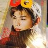 GQKOREA 到着!の画像