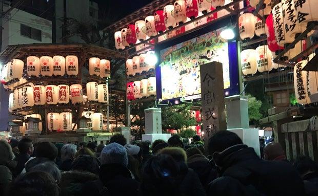 大阪市の今宮戎の十日戎に行ってきました