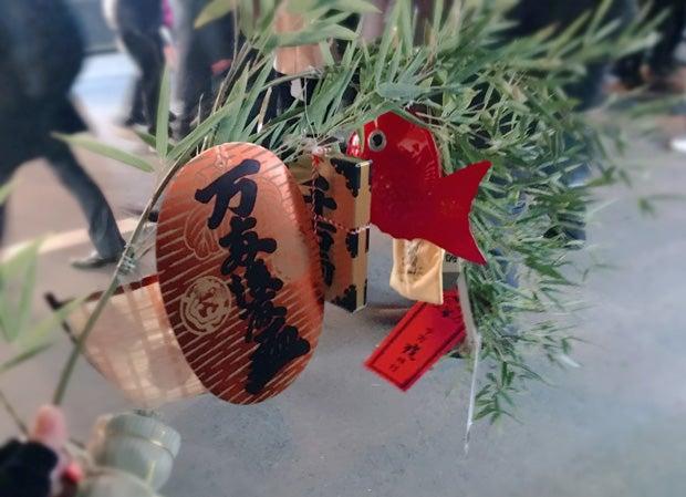 大阪市の今宮戎の十日戎で笹飾りを購入した福笹