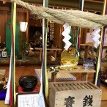 大前神社にて