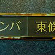 ライオンキング東京公…