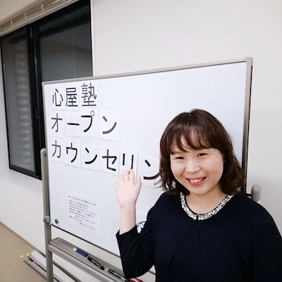 3/1(金)心屋塾オープンカウンセリングを開催しますの記事に添付されている画像