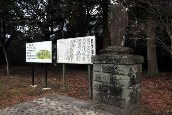 【写17】飯野城
