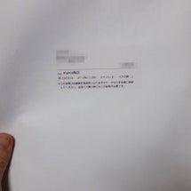【告知】コミティア1…