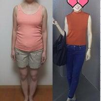 ダイエットジプシーからの卒業の記事に添付されている画像