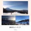 軽井沢の景観