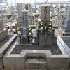 お墓の建て替え工事の画像
