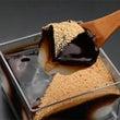 沖縄産黒糖使用「黒み…