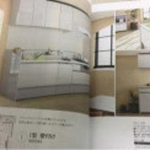プチプラde家【12…