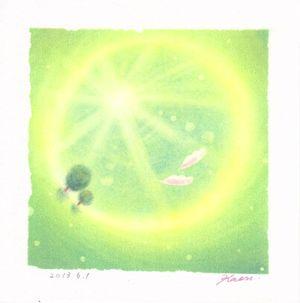 パステル和アート『希望の丘』
