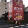 ハラミ重1ポンドの衝撃「まんぷく食堂」和歌山 西浜の画像