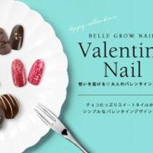 もうすぐバレンタイン…