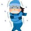 寒さによる肩こりや腰…